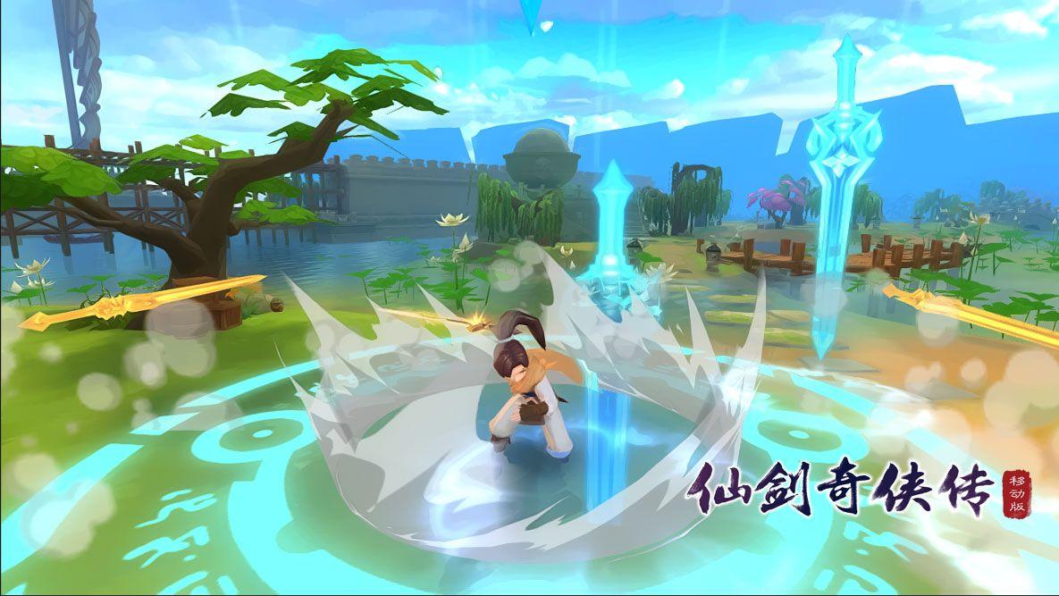 《仙剑奇侠传移动版》POV职业设定体系曝光   李逍遥亮相